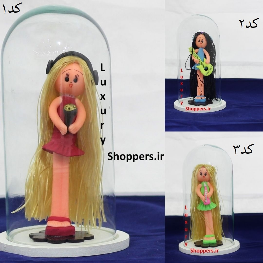 حباب دختر نوازنده موصاف
